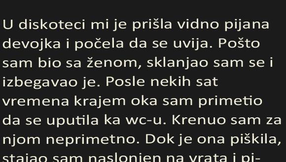Za-sajt-174