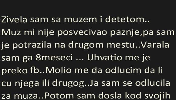 Za-sajt-75