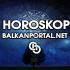 horoskop-bplogo-logo-balkanportal-specijal-frontalna-7