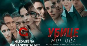 ubice-mog-oca-poster