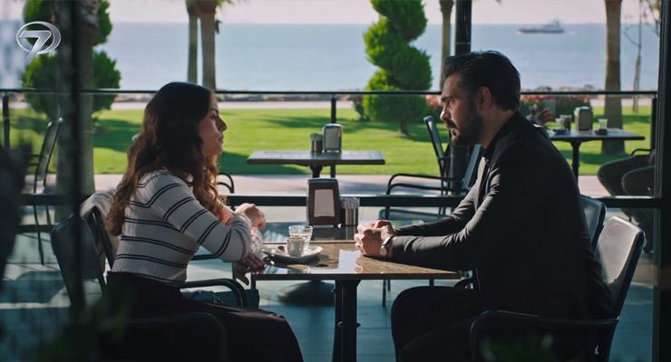 Fatalna ljubav epizoda